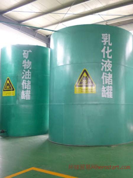 HW08废油,HW09废乳化液,HW17磷化废液
