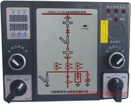 PMAC311开关柜智能操控装置