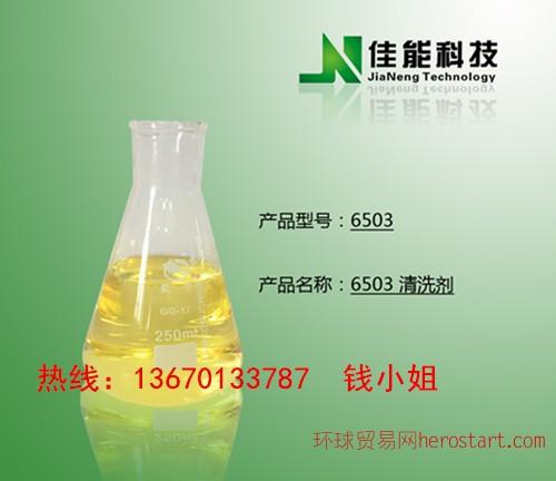工业清洗剂、除蜡水、乳化剂、碱性缓蚀剂、乙醇胺等