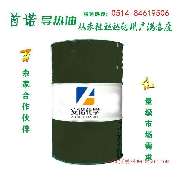 首诺VP-1 合成导热油VP-1