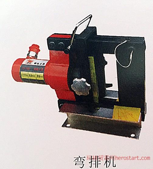 多功能滚动式电动弯管机