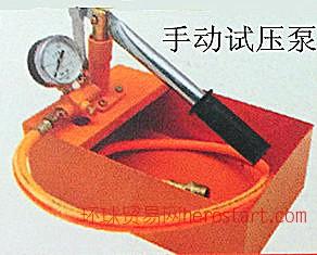 小手动试压泵