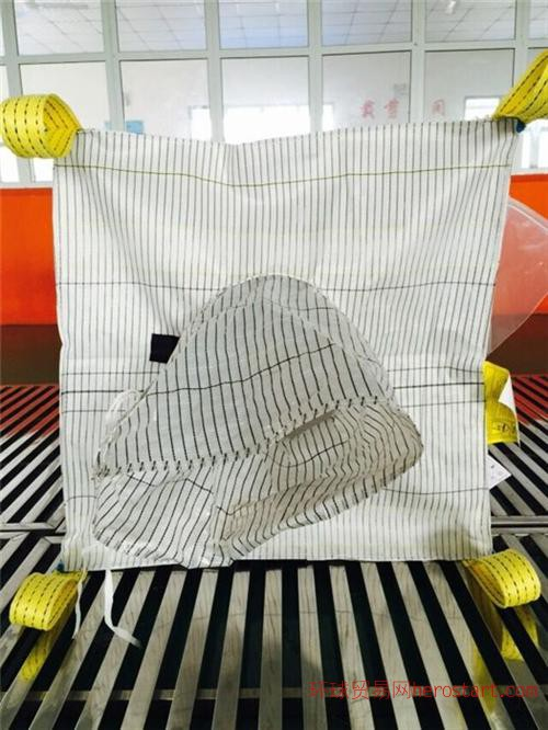品高包装集装袋双层集装袋