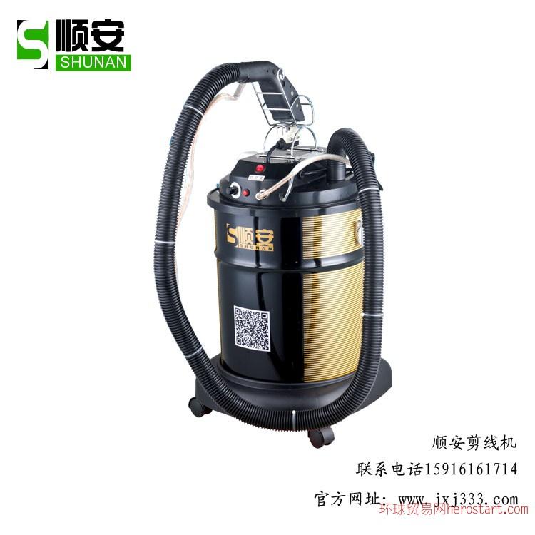 剪线头机专业生产厂家_顺安品牌