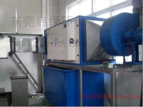 东莞废气处理设备公司