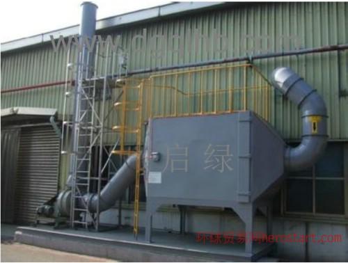 废气治理设备公司