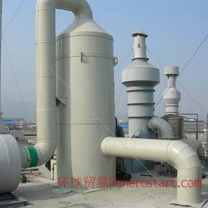碱性废气的净化处理塔