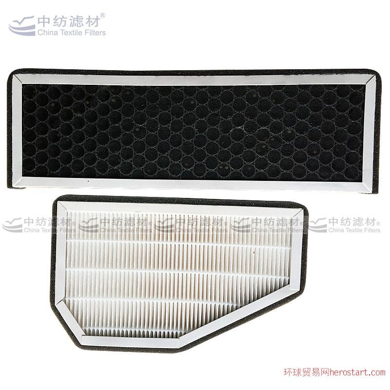 中纺滤材 三菱汽车空调滤芯 空调滤网