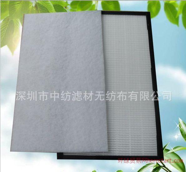 厂家定做:空气过滤网 空气净化滤芯 空气过滤网