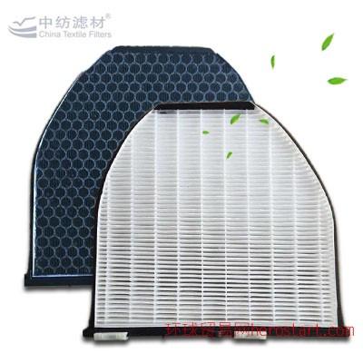 中纺滤材 比亚迪 讴歌汽车空调滤芯 空调滤网