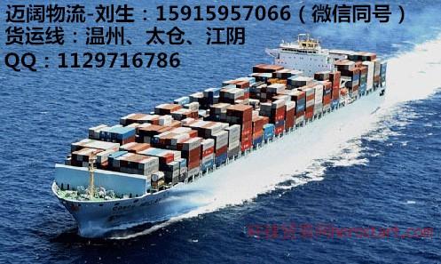 木板国内海运,国内水运,国内船运家具