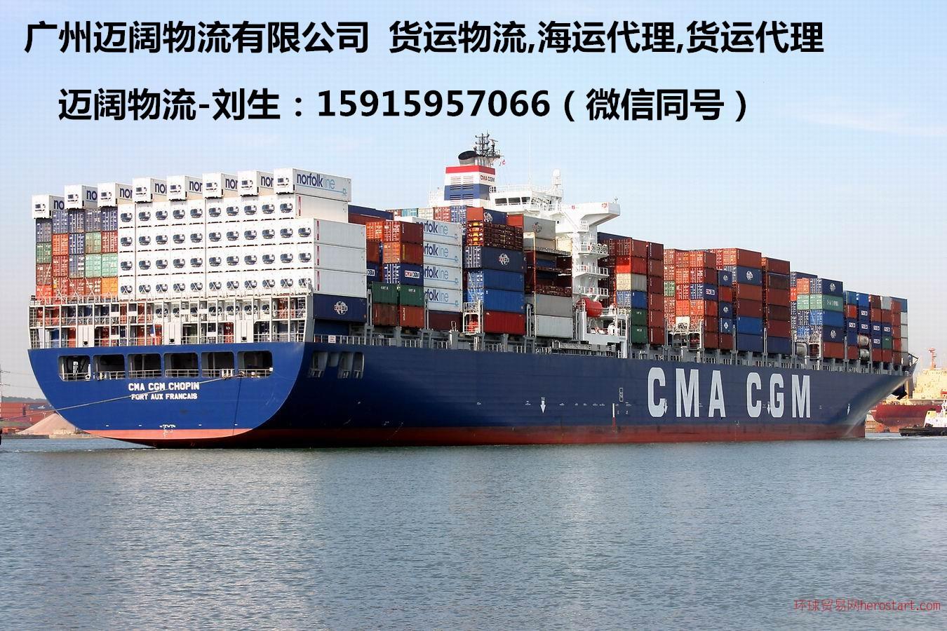 全国内水运货柜集装箱往返运输物流服务