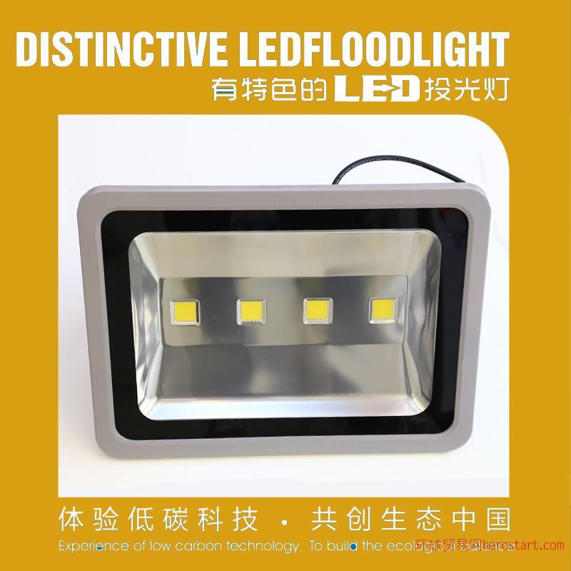 led投光灯 防水泛光灯 户外广告灯 投射灯