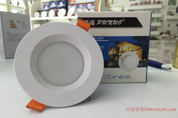 led防雾筒灯浦诺2.5寸3寸4寸5寸led筒灯