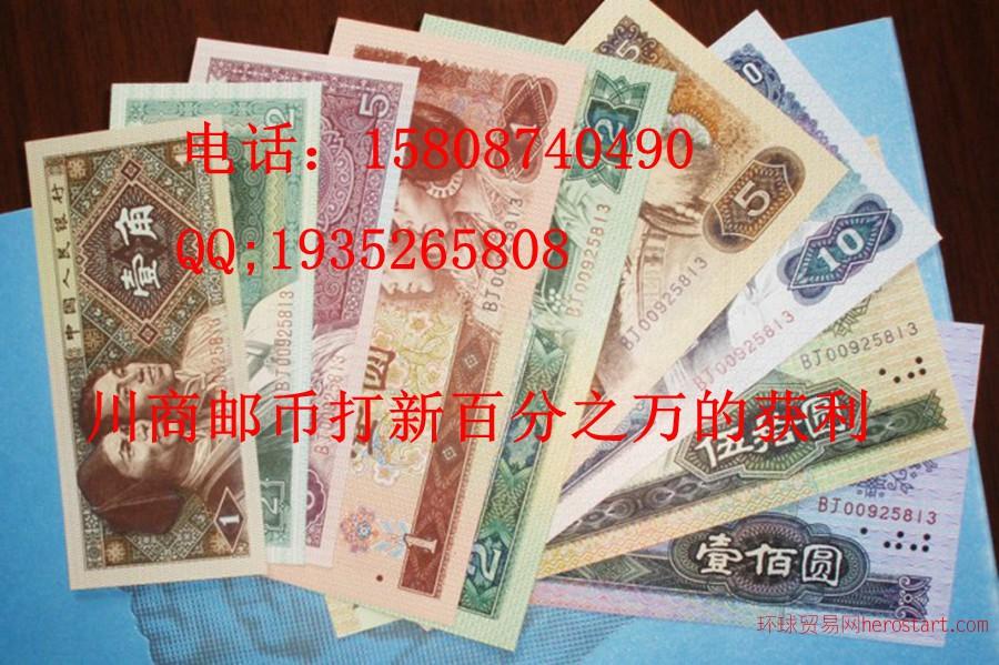 投资四川川商邮币卡川商值得为什么比股票要好?