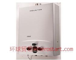 宽居电器-多重安全保护系统燃气热水器
