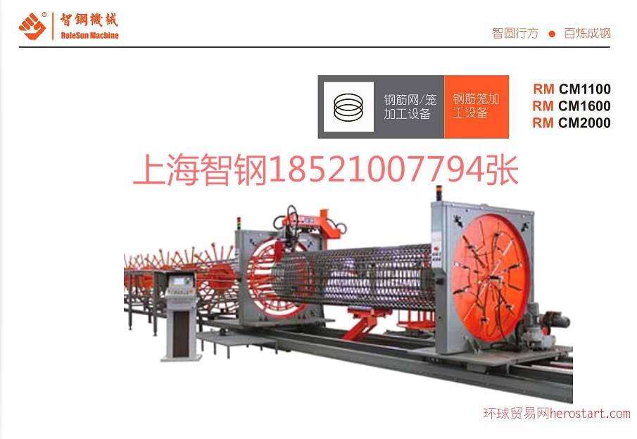 钢筋加工机械设备钢筋笼滚焊机弯曲中心弯箍机