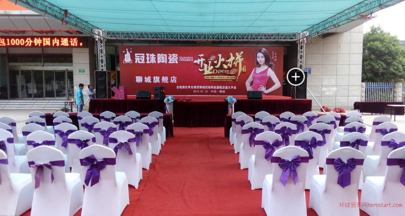 上海专业P3LED屏.灯光.音响.舞台、背景搭建