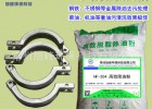 高效除油粉碱性除油剂金属除油脱脂粉HF-204