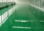 环氧防静电地板_防静电地板漆_永州地坪漆厂家