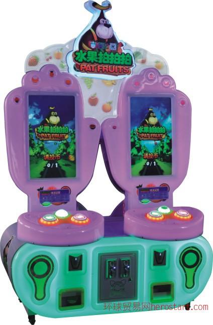 厂家直销拍拍乐产品水果拍拍拍,儿童拍拍乐游戏机
