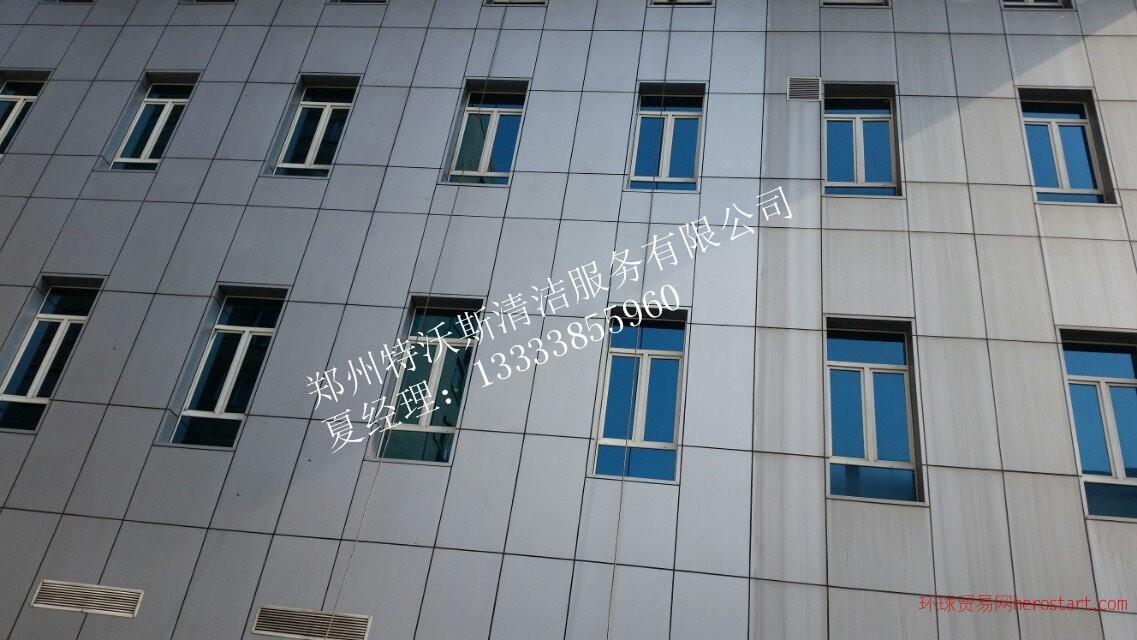 铝塑板外墙清洗  特沃斯清洁为您服务