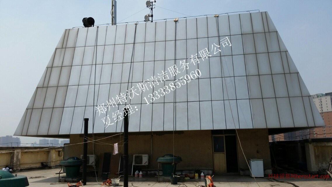 高空铝塑板外墙清洗  特沃斯清洁为您服务