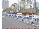 交通道路隔离护栏-隔离护栏-交通护栏