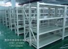 惠阳重型货架价格 惠城中型货架 惠环轻型货架厂