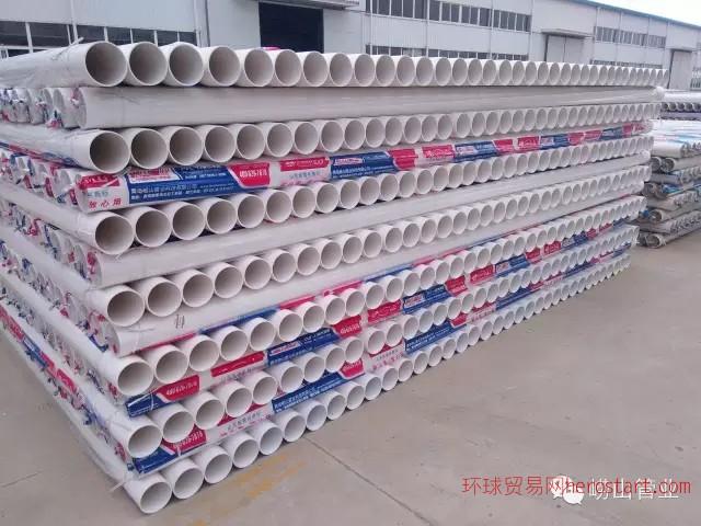 中国十大品牌崂山牌pvc管生产厂家