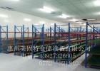 惠州服装厂货架现货供应