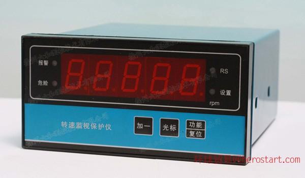 HZS-04转速监视保护仪表
