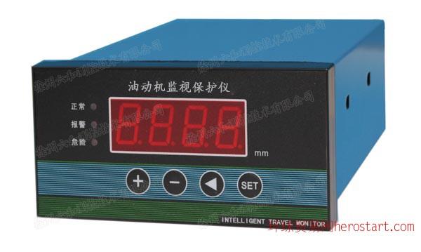 油动机监视保护仪表QBJ-3XYN