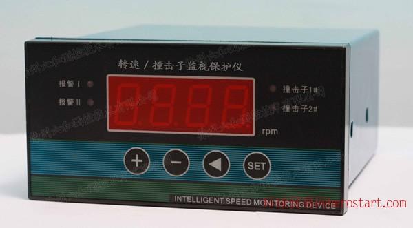 转速撞击子监视保护仪表XJZC-03A