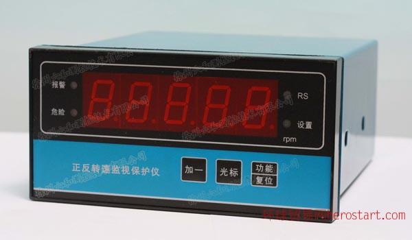 六和测控专业生产正反转速保护仪SZC-04F