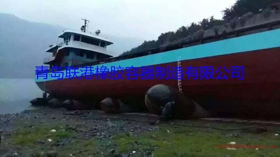 船用下水气囊 优质天然橡胶 秘方配制 高压防爆