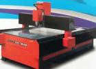 亚克力广告雕刻机 亚克力精雕机 广告设备 木工雕刻机厂家直销