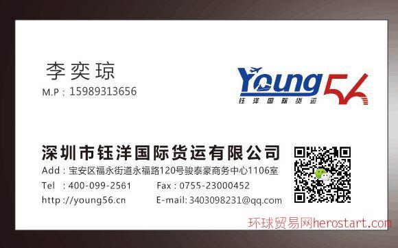 对讲机香港进口清关价格 美国对讲机香港物流价格
