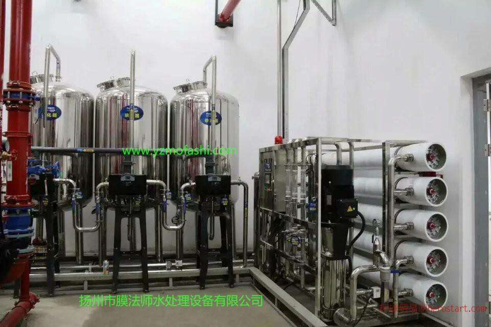 供应内地反渗透纯水设备厂家