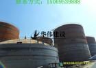 大型钢板仓-钢板库-螺旋钢板仓售后免费服务项目