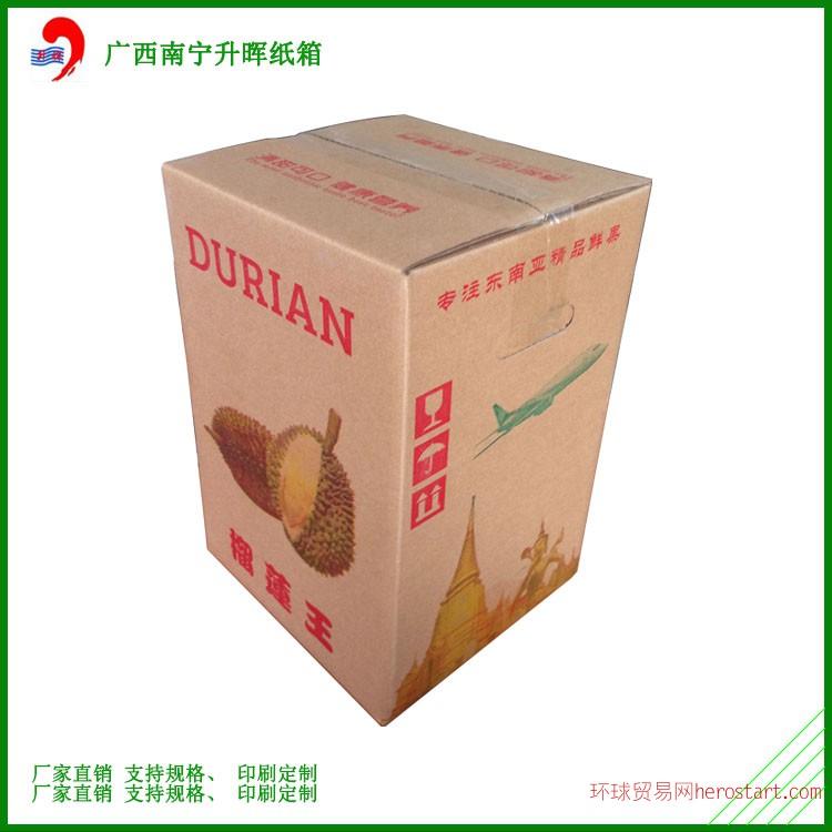升晖纸箱工厂热销 5层榴莲精品专用包装纸箱