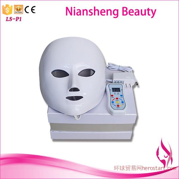 七彩面具 LED彩光面罩
