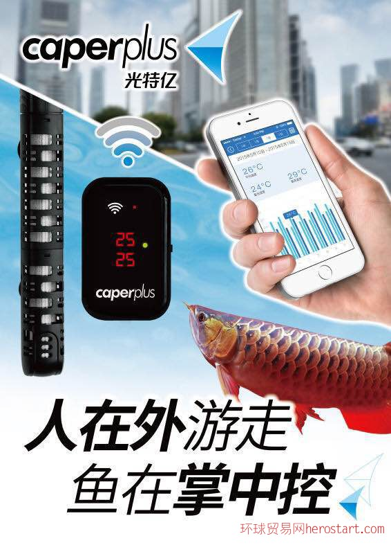Caper C1 wifi智能温控器