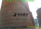 钢板仓,大型钢板仓核心专利技术-华伟钢板仓制造