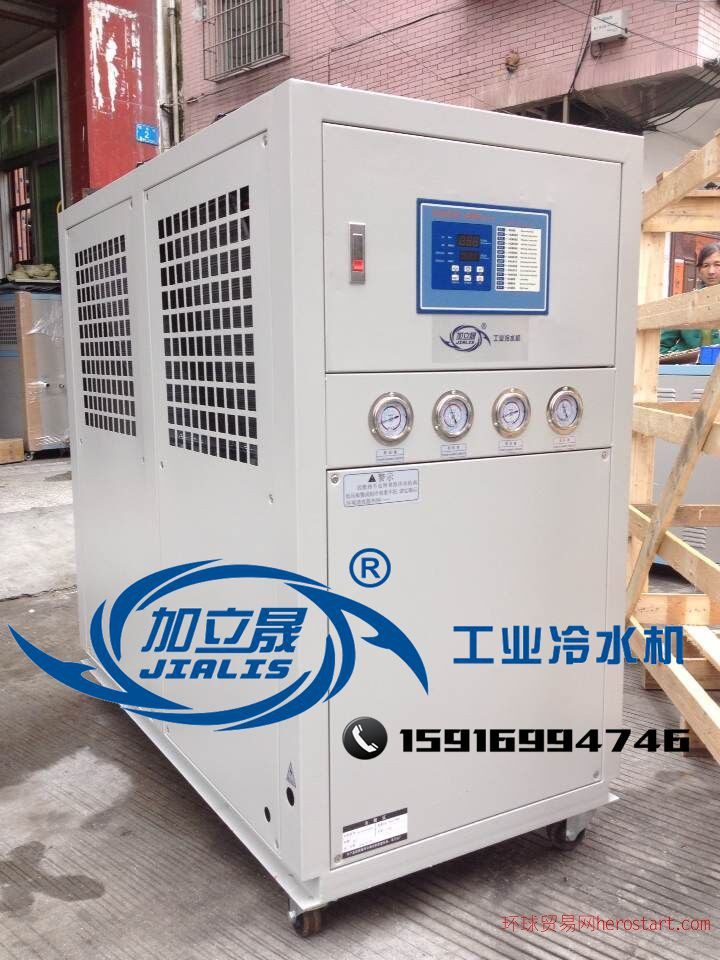 加立晟工业冷水机东莞10HP风冷式冷冻机生产厂家
