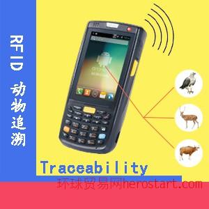 RFID动物追溯系统