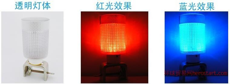 弘旭照明销售太阳能警示灯红蓝双闪道路交通信号灯