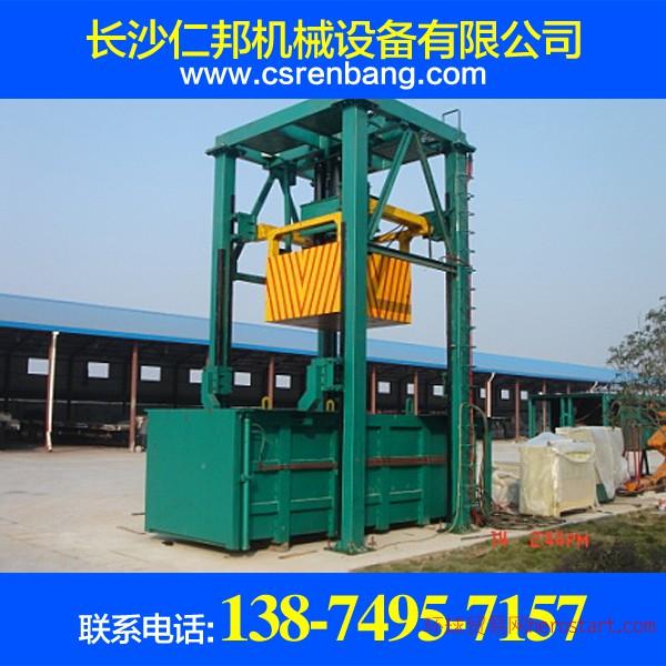 厂家直销仁邦机械ZY型立式生活垃圾压缩中转设备