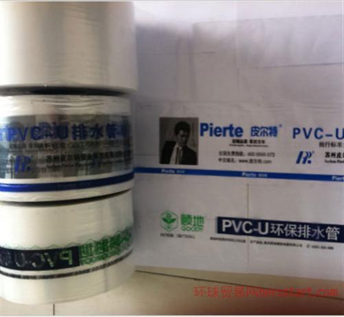 保护膜乐达保护膜保护膜厂家