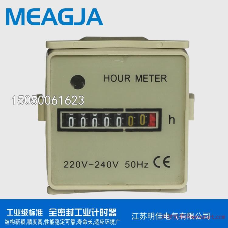 HM-2发电机面板计时 机械计时器UWZ48